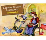 Bildkarten: Aschenputtel