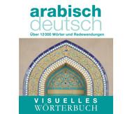 Arabisch - Deutsch - Visuelles Wörterbuch