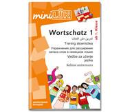 miniLÜK Wortschatztraining 1