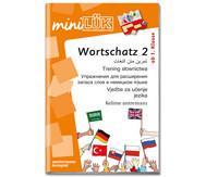 miniLÜK Wortschatztraining 2