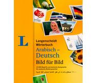 Bild-Wörterbuch Arabisch-Deutsch