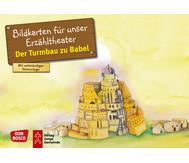 Bildkarten: Der Turmbau zu Babel